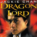 Dragon Lord has been released at least twice before on DVD
