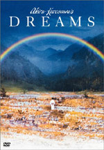 Dreams comes to DVD, but without enough extra features