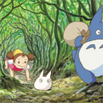 Totoro is a child's mispronunciation of the word for troll